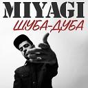 Miyagi - Шуба-Дуба