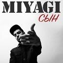 Miyagi - Сын