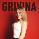 grivina - ya_hochu