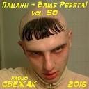 HammAli & Navai - Хочешь, Я К Тебе Приеду (Mike Tsoff & German Avny Remix)