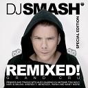 DJ Smash feat Andrea T Mendoza vs Tibet - САМОЛЕТ И НЕСКОЛЬКО РЕБЯТ