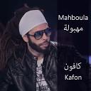 Kafon - Mahboula Official Music Video
