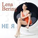 Lena Bering - Дожди