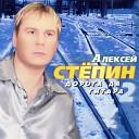 Алексей - яю 5