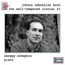 Sergey Schepkin - The Well Tempered Clavier Book II 17 Prelude IX in E Major BWV 878