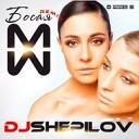 2маши - Босая (Dj Shepilov Remix)