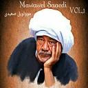 El Shakh Aaraf El Saaedi - El Bakht Fe Anhy Bald