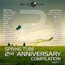 The Signal - Solen Soliquid Remix