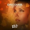 Discover - Падают листья Club mix