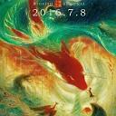 Kiyoshi Yoshida - Qiu s Distress