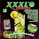 XXXL Шансон - 21