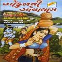 Valji Dabhi Damyanti Bardai - Shravan Mahine Valo Sandeso Mokle