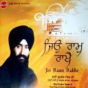Bhai Gurdev Singh Ji Hazuri Ragi Sri Darbar Sahib - So Kat Jane Peer Parai