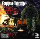 Postulaty Yarosti Mixtape