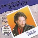 Никита Джигурда и группа Djankoy Brothers - Любить по русски