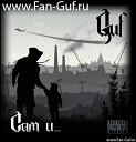 Guf - Гуф умер (feat. Баста)