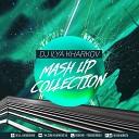 Maruv & Boosin vs. Flowavez & Kenzo - Dance Groove (Ilya Kharkov Mashup) (zaycev.net)