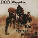 D O B Community - Громче Музыку Громче Микрофоны