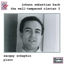 Sergey Schepkin - The Well Tempered Clavier Book I 13 Prelude VII in E Flat Major BWV 852