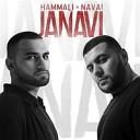 HammAli & Navai - Пустите Меня На Танцпол (Remix)