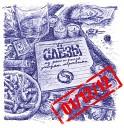 Слезы - Грязь [New Track] (2012)