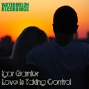 Igor Garnier feat Minja feat Minja - Dreams Come True Original Mix