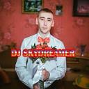 Виа Гра - Перемирие (DJ Skydreamer 2014 Remix) 2014