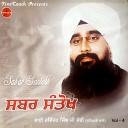 Bhai Davinder Singh Ji Sodhi - Jio Raam Rakhe