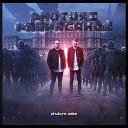 Endymion Phuture Noize - Who Short Edit