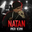 Natan - Просто история