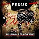 Feduk - Закрывай глаза (Lavrushkin  Eddie G Radio Edit)