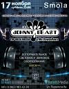 Johnny Beast MC Power Pavel - New Live mix at Smola 2012 11 17 Омск