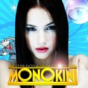 Монокини - До свиданья