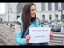 Константа Словетский - Иди ко мне