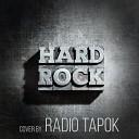 Radio Tapok - Хард Рок Аллилуйя Lordi