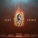 V $ X V PRiNCE - Ara