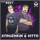 Era Istrefi - Bonbon (Struzhkin & Vitto Remix) (Radio Edit)