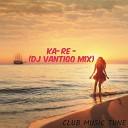 Ka-Re - Ka-Re - Половина (DJ VANTIGO MIX )