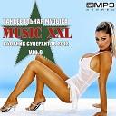 Starclubbers feat Janet Gray Mc Calla - The Summer Is Magic Manuik Beach Party Radio