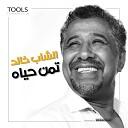 Khaled Cheb - Taman Hayah