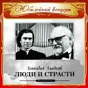 Михаил Боярский - Настанет день и час песня из к ф Собака на сене