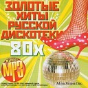The best (Валдай)