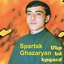 Spartak Ghazaryan - Mi Gna
