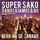 Super Sako feat Panos Kiamos BO - Thelo Na Se Xanado Mi Gna
