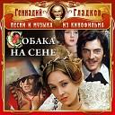 Михаил Боярский - Финальная песня Любовь к тебе придет