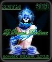 dj Roman Delipeev табашка продукт 2013 - musik haus 2013 табашка продукт 2013