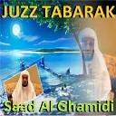 Juzz Tabarak (Quran - Coran - Islam)