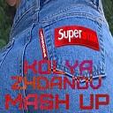Loboda - Superstar (Kolya Zhdanov Mash Up) version 2