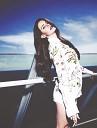 Lana Del Rey - Brtak My Fall