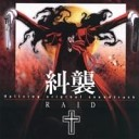 Hellsing OST 1: RAID